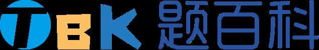 题百科logo